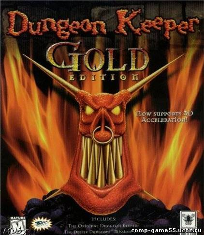 Dungeon Keeper, Хранитель Подземелья (PC/3D)