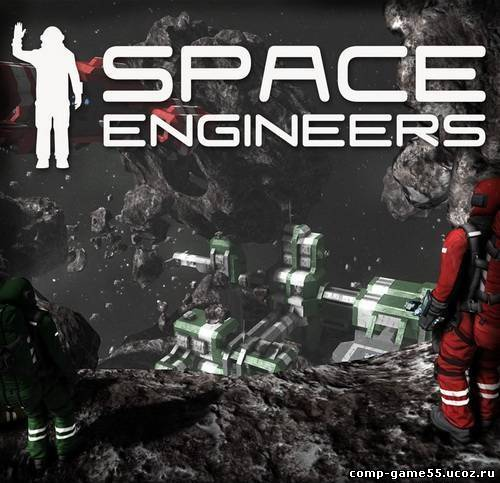 Space Engineers 2014