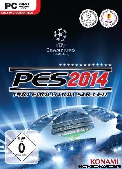 Симулятор PES 2014 (PC/RUS)