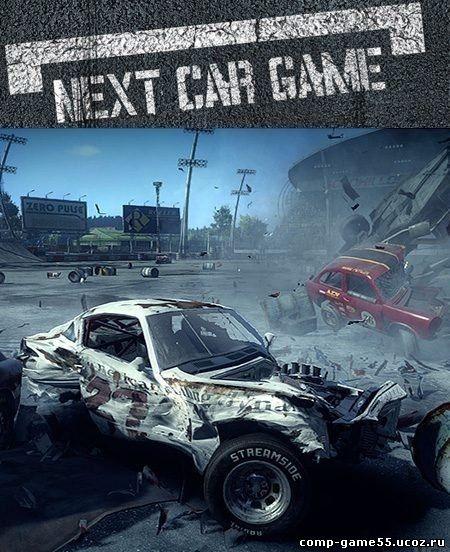 Next Car Game (PC)
