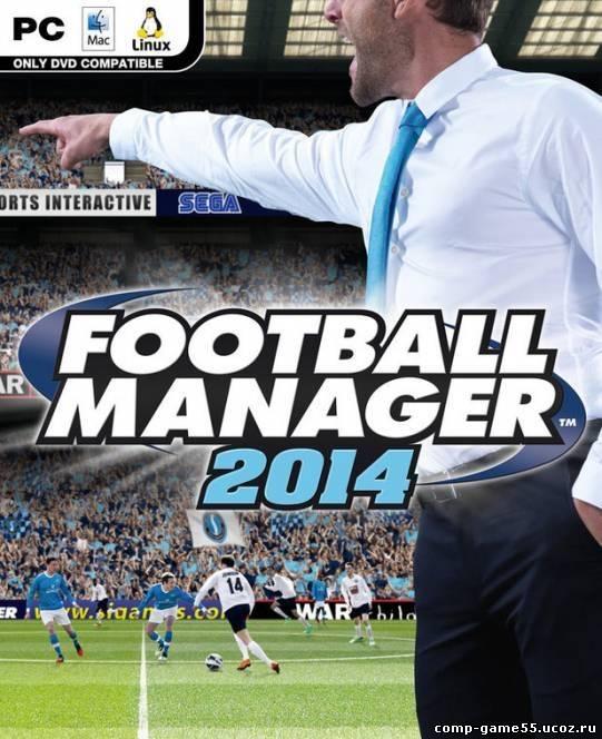 Футбол менеджер 2014 (PC/RUS/ENG)