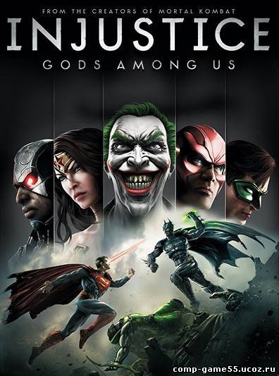 Injustice Gods Among Us Ultimate Edition (PC/RUS/3D)