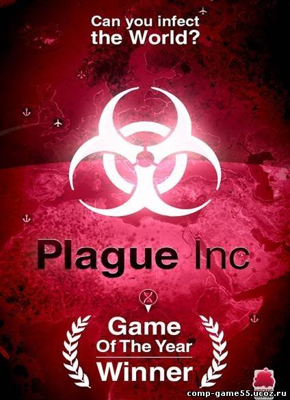 Plague Inc Evolved (PC/RUS)