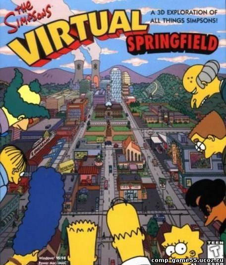 The Simpsons: Virtual Springfield (PC/RUS)